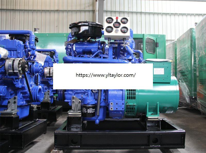 Yuchai 100kw marine generator set